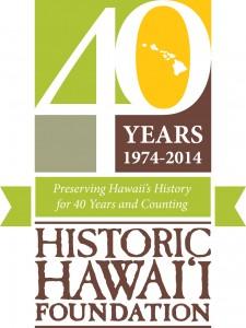 HHF_40Yrs_Logo_v4.jpg