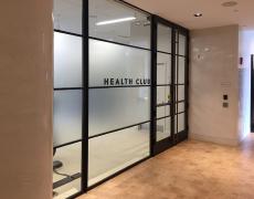 Health Club – The Viridian Boston